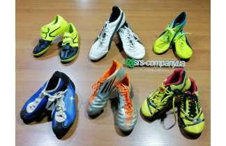 Soccer shoes cream